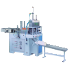 WS-8801.WS-8802 Model of Food Box Forming Machine